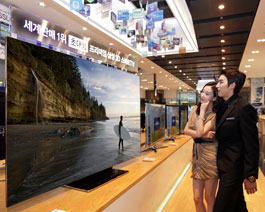 75 inches Samsung LED 3D technology TV