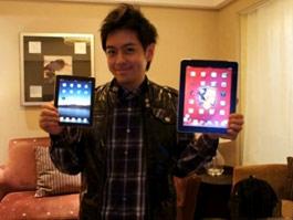 New toy mini iPad