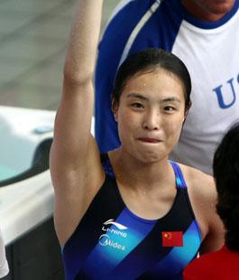 Wu Minxia Olympic diver