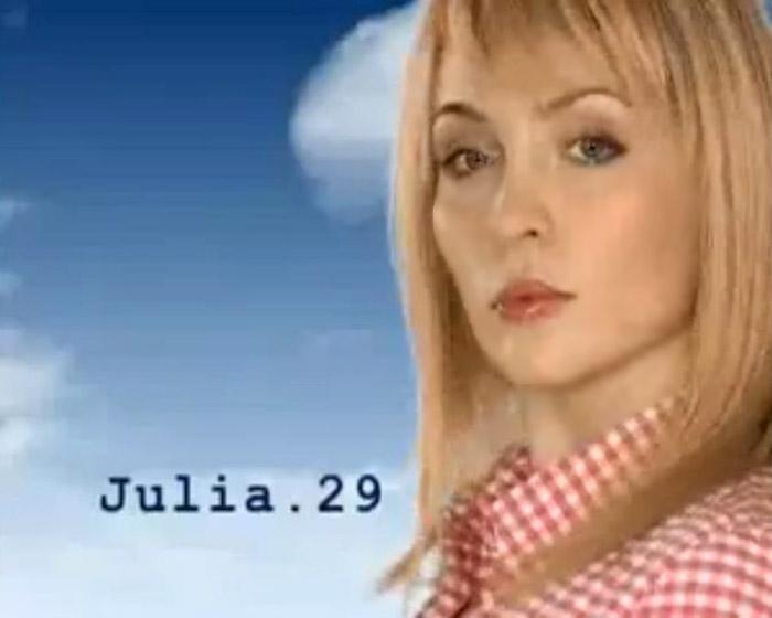 Julia yalovitsyna porn video