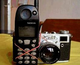 Nokia&Intel Smartphones
