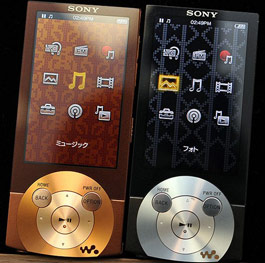 Sony Walkman's